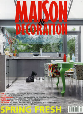 photo © Pavlos Tsokounoglou styling: Agapi Tsakpinoglou for MAISON & DECORATIONImage Courtesy of T.C.T MEDIA GROUP PUBLICATIONS, GREECE. All right