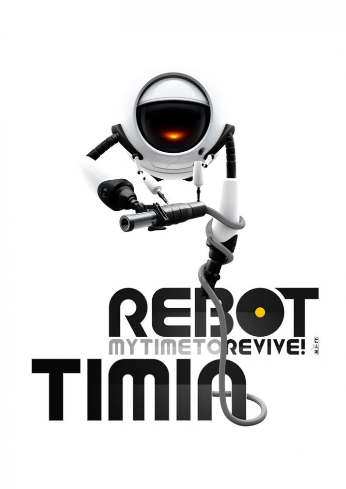 TIMIN Rebot © ONSITE
