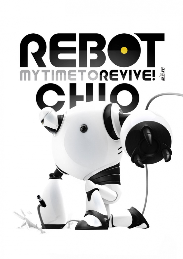 CHIO Rebot  © ONSITE