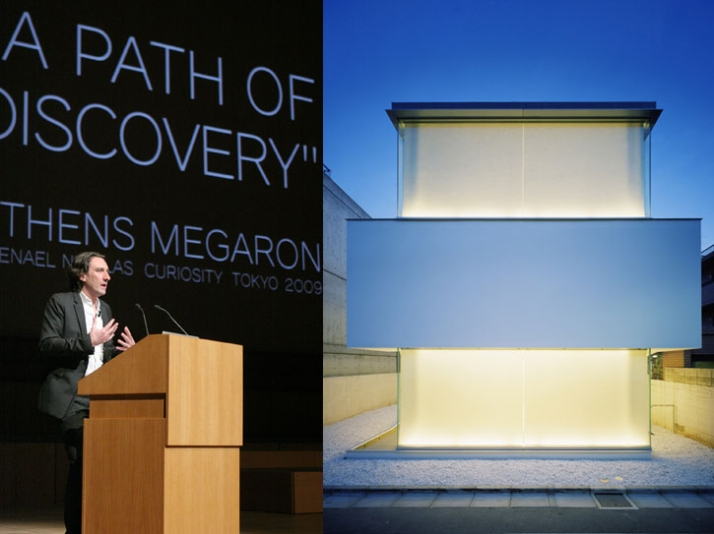 left: photo © Haris Akriviadis for Megaron Plus / right : C-1 house in Tokyo,2005, photo © CURIOSITY
