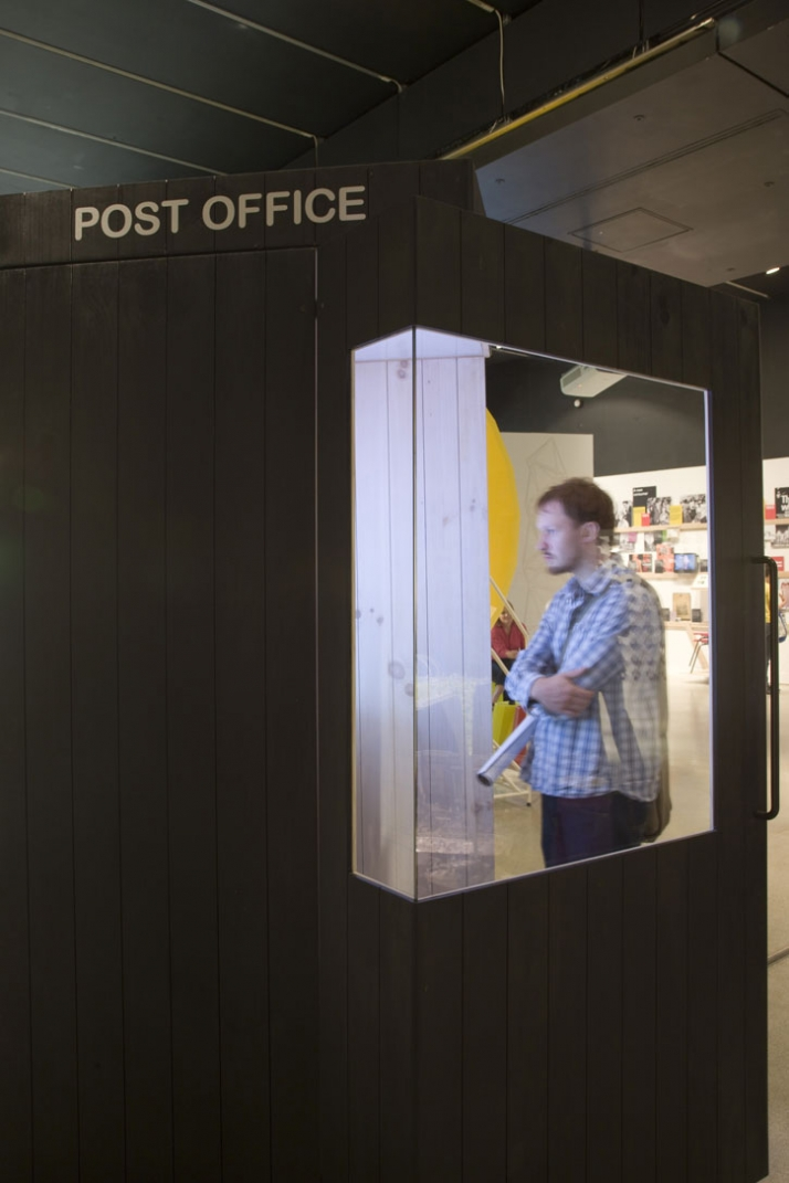 K9 Post Office Kiosk by Industrial Facility, photo © Luke Hayes