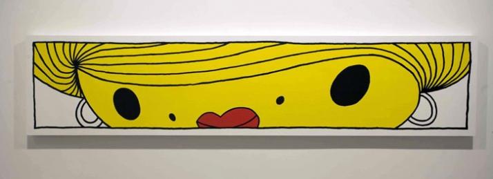 Wocaro, 40x180, acrylic on wood /// photo © littll // Courtesy The Breeder