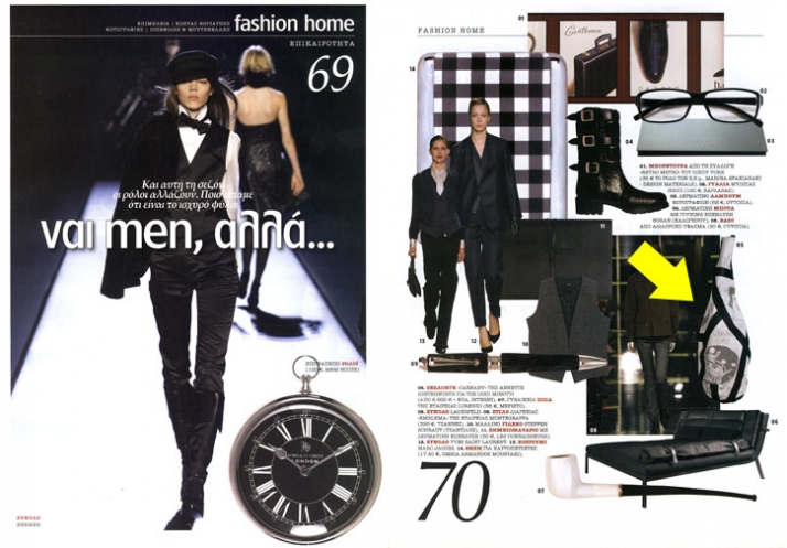"fashion home ""masculine"" // by Costas Voyatzis MAISON & DECORATION // September 2007 // issue No63  publication : TCT MEDIA GROUP"