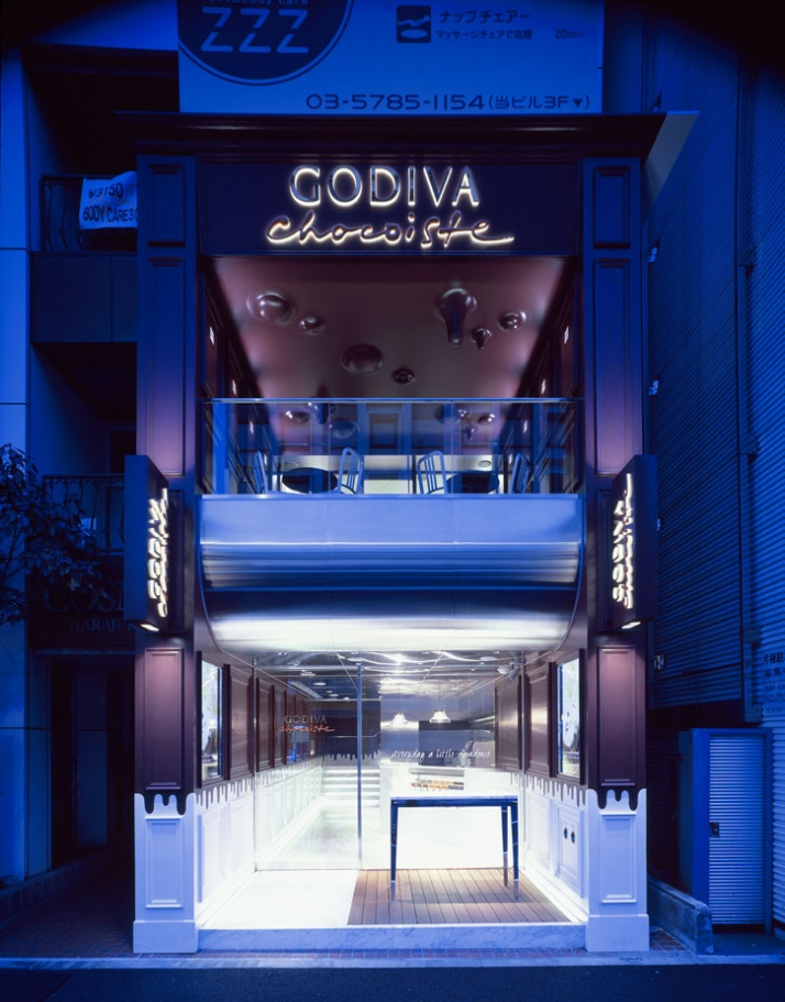 Melting chocolate walls and ceilings at the godiva store for Design boutique hotels tokyo