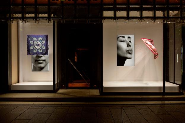 Image Courtesy of Hermès Japon // 2009