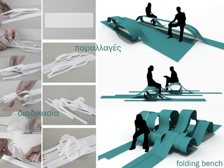 Folding bench by Evdokia Xexaki