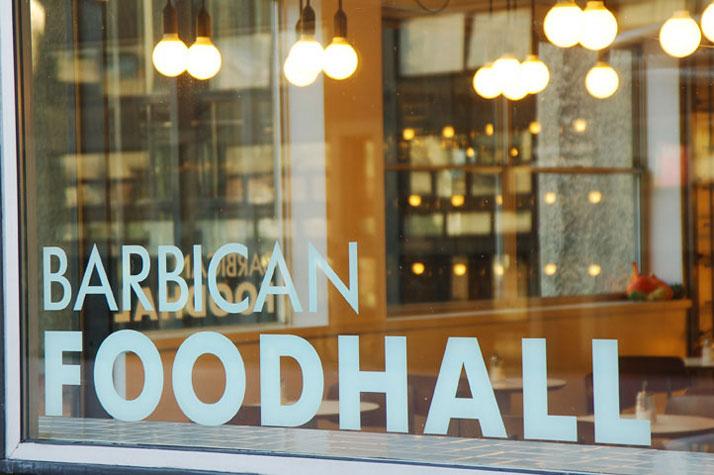 Barbican foodhall yatzer 5 - Dunya Ka Behtreen Restaurant