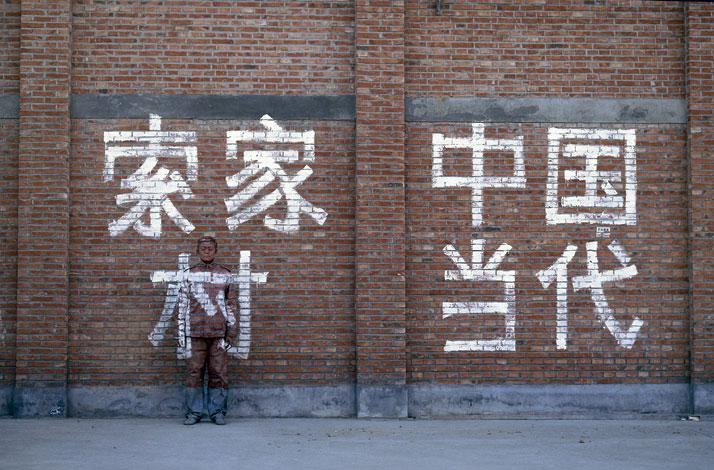 Hiding in the City No. 30, 2006, © Liu Bolin Courtesy of Eli Klein Fine Art Gallery