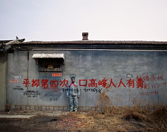 Hiding in the City No. 38- Control the Fourth Peak of the Population, 2006, © Liu Bolin Courtesy of Eli Klein Fine Art Gallery