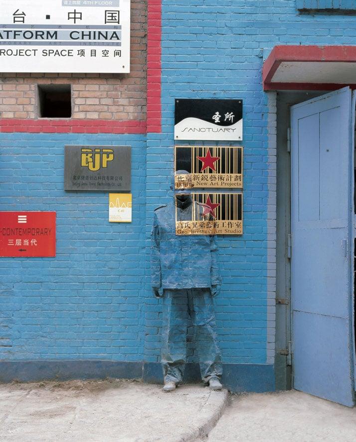 Hiding in the City No. 15, 2006, © Liu Bolin Courtesy of Eli Klein Fine Art Gallery