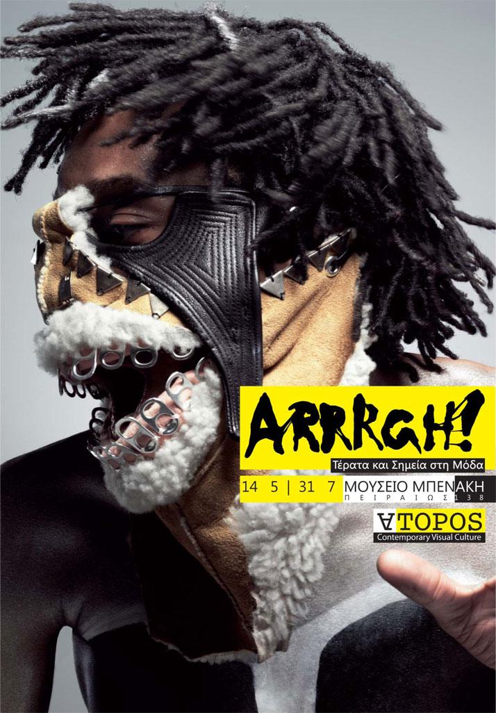 George Tourlas, ARRRGH! Poster, © ATOPOS cvc 2011
