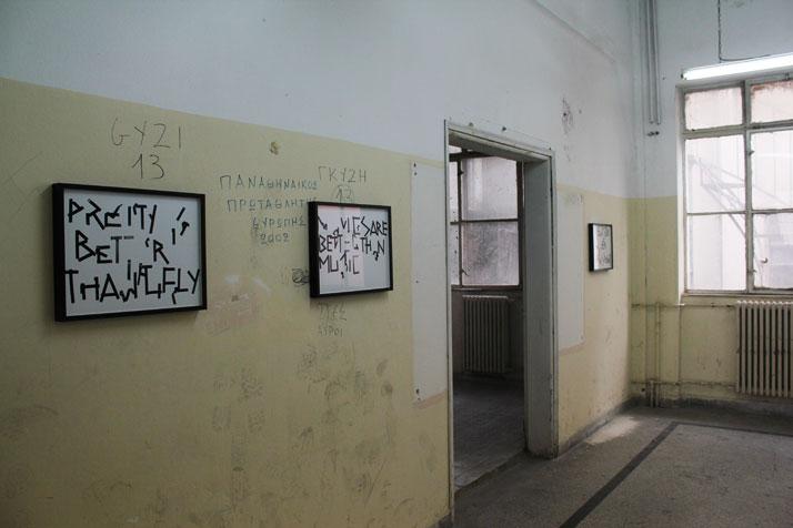 3rd Athens Biennale 2011 MONODROMEMatias FaldbakkenUntitled (Young is better than old), 2008ςSeries of 7 lightjet prints on Fuji archival grade paper,