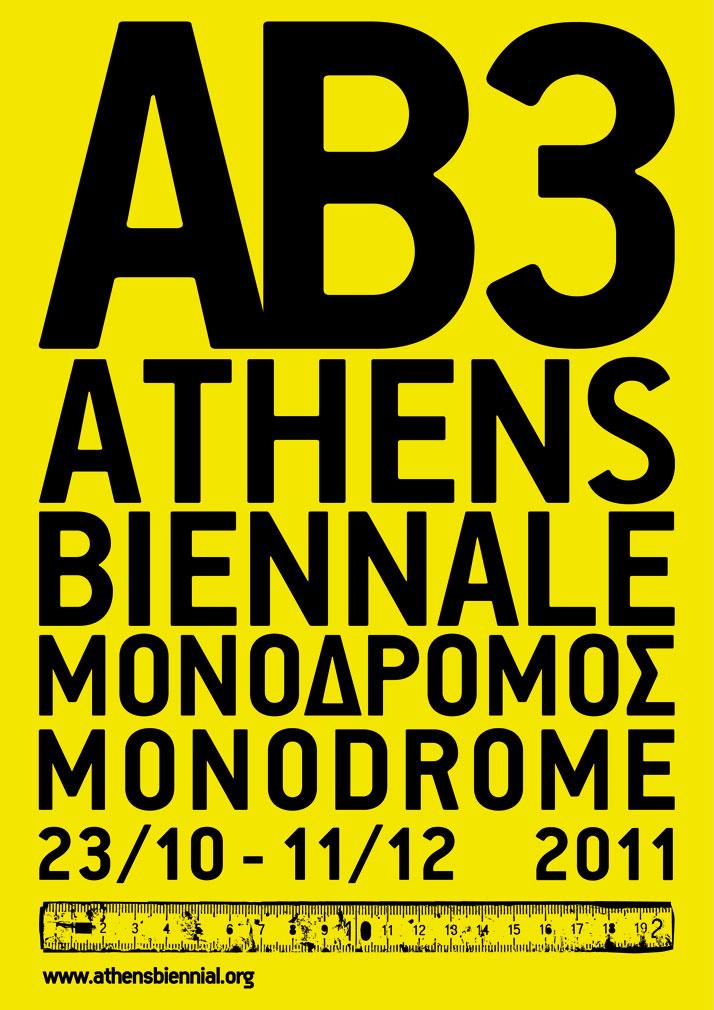 3rd Athens Biennale 2011 MONODROME© Athens Biennale