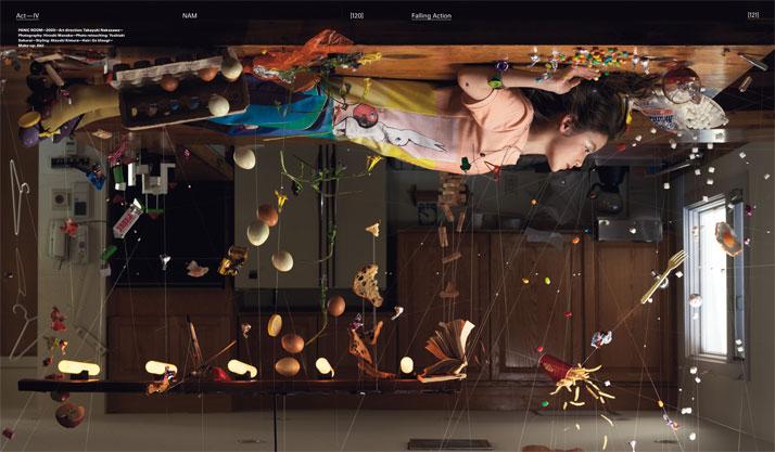 PANIC ROOM 2009 by NAMArt direction: Takayuki Nakazawa // Photography: Hiroshi Manaka // Photo retouching: Yoshiaki SakuraiStyling: Atsushi Kimura //