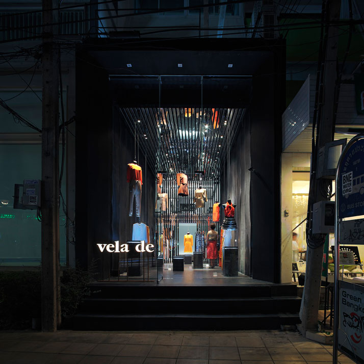 Vela De, photo © all(zone)