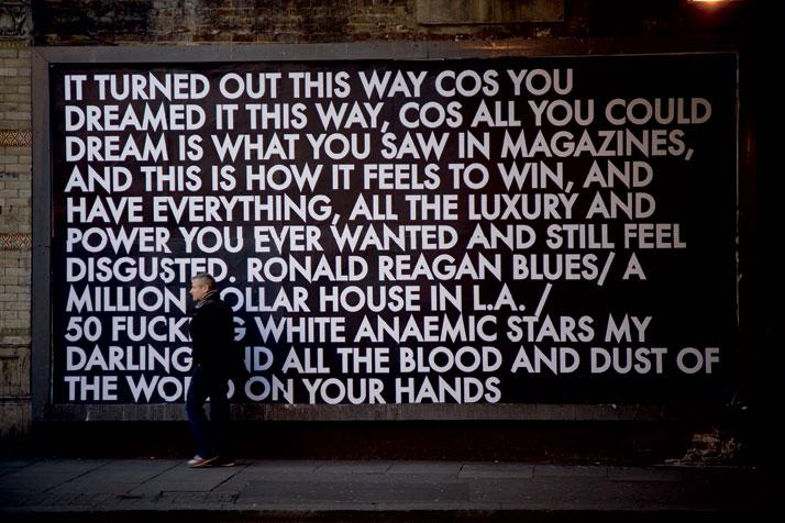 Poems on Old Street, photo © Brian Leli