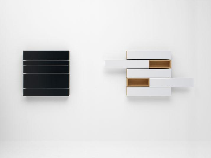 Horizontals, design Shigeru Uchida, 1999photo © PASTOE