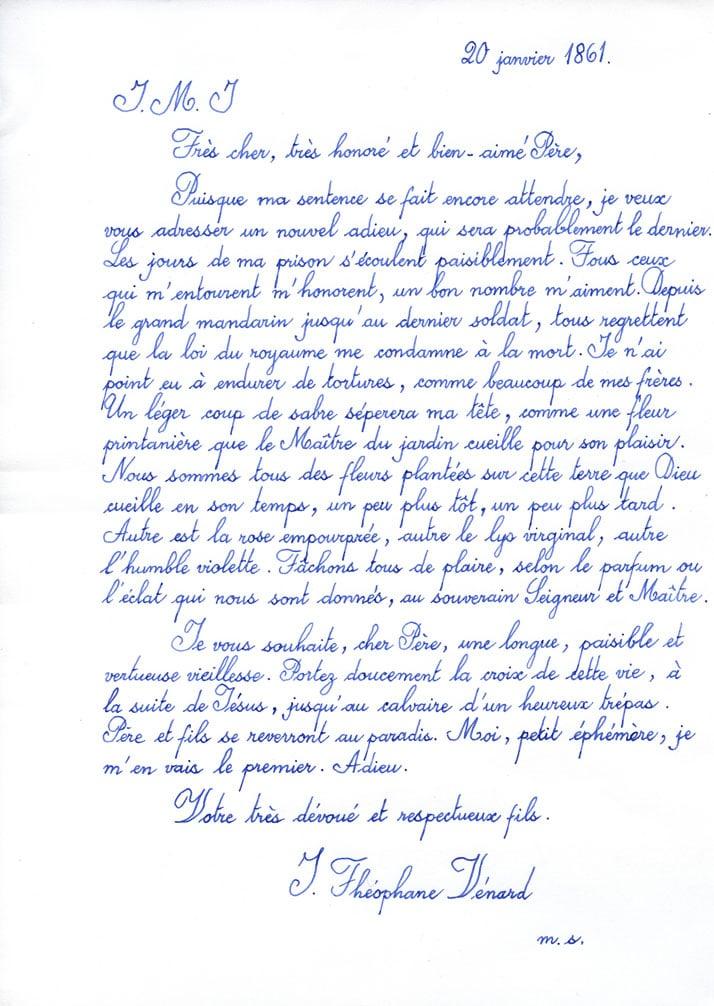 DANH VÕ2.2.1861, 2009- Dernière lettre de Saint Théophane Vénard à son père avant qu'il ne soit décapité, copiée par Phung Võ, 2009Le titre et le numéro des exemplaires existants restent indéterminés jusqu'à la mort de Phung Võ. Chaque texte écrit à la main arrivera dans une enveloppe et sera posté par Phung Võ directe¬ment à l'acheteur, dont l'adresse sera archivée par Phung Võ.2.2.1861, 2009- Last letter of Saint Théophane Vénard to his father before he was decapitated copied by Phung Võ, 2009Title and number of existing copies remains undefined until the death of Phung Võ. Each handwritten text will arrive in an envelope and be postmailed by Phung Võ directly to the buyer, whose address as recipient will be archived by Phung Võ.Encre sur papier / Ink on paper 29,6 x 21 cm Courtesy de l'artiste et Galerie Isabella Bortolozzi, Berlin © Danh Võ, Galerie Isabella Bortolozzi, Berlin