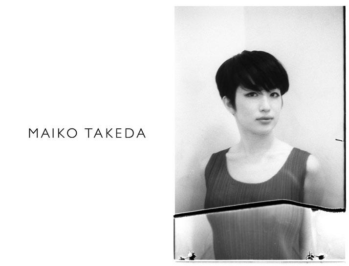 portrait of Maiko Takeda, © Maiko Takeda, 2013.