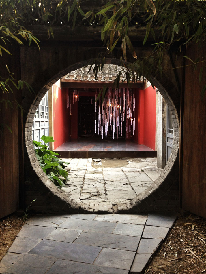 The entrance of WUHAO curated-store in Beijing. Photo © Costas Voyatzis.