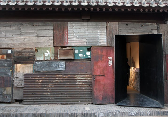 """Micro-Hutong"" building experiment by Standard Architecture. Photo © Costas Voyatzis."