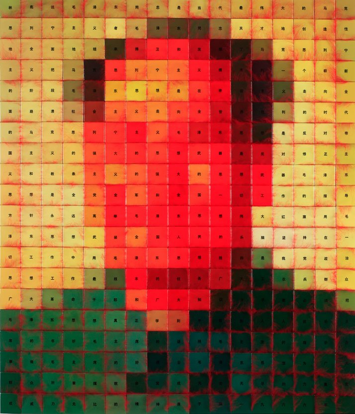 ''Illusory Memories'' by Mo Yi at Three Shadows + 3 Gallery.Artist:  Mo Yi, Title: Mao (1), Media: 340 colored ceramics blocks, text, red  thread, Siz