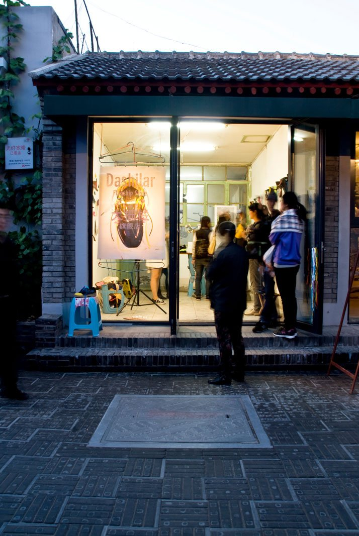 The Dashilar Flagship temporary shoeshop by Sander Wassink in the Hutong Dashilar in Beijing. It used cheap, counterfeit shoes as a   raw material for