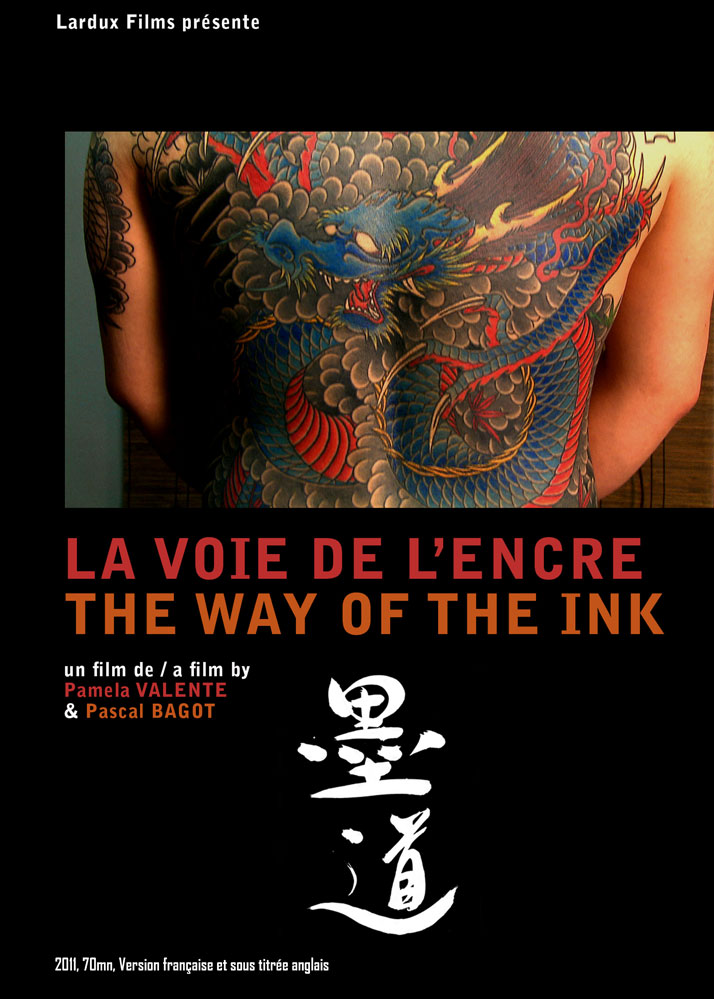 Poster for the documentary ''The Way of the Ink'' (La Voie de l'Encre) by Pascal Bagot, Pamela Valente - Lardux Films, 2011.