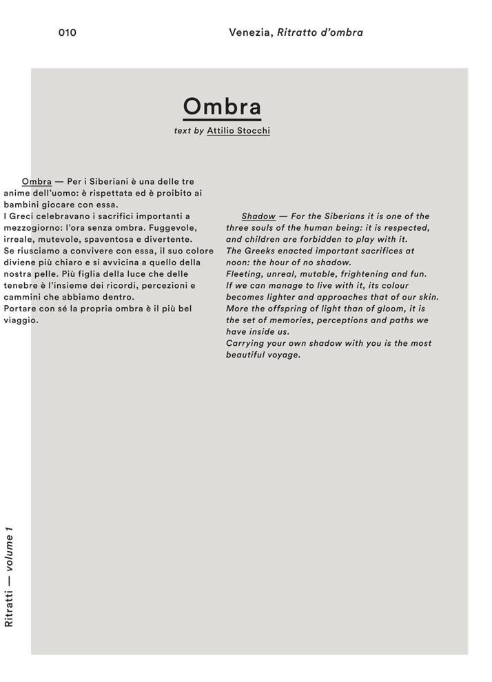 Book spread 'Ombra', text by Attilio Stocchi for Ritratti-volume 1, © Foscarini.