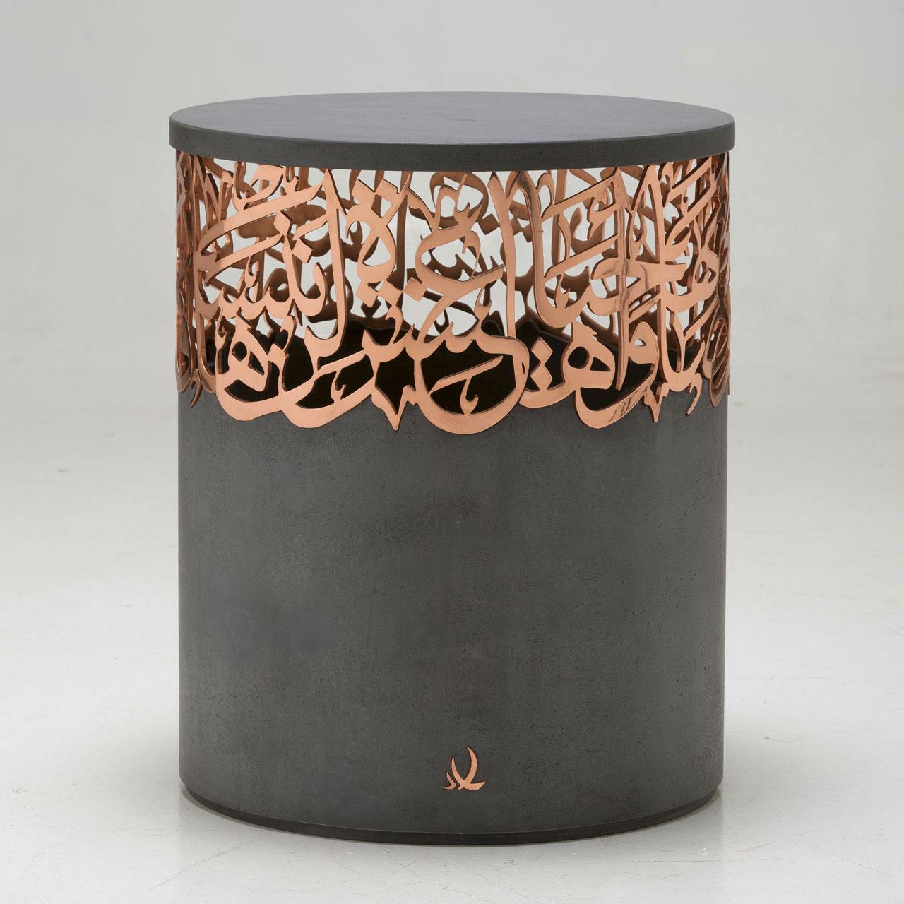 Beirut-basedIyad Najaexplored the reinvention of the table/stool ato'de roseboutiquein Dubai.