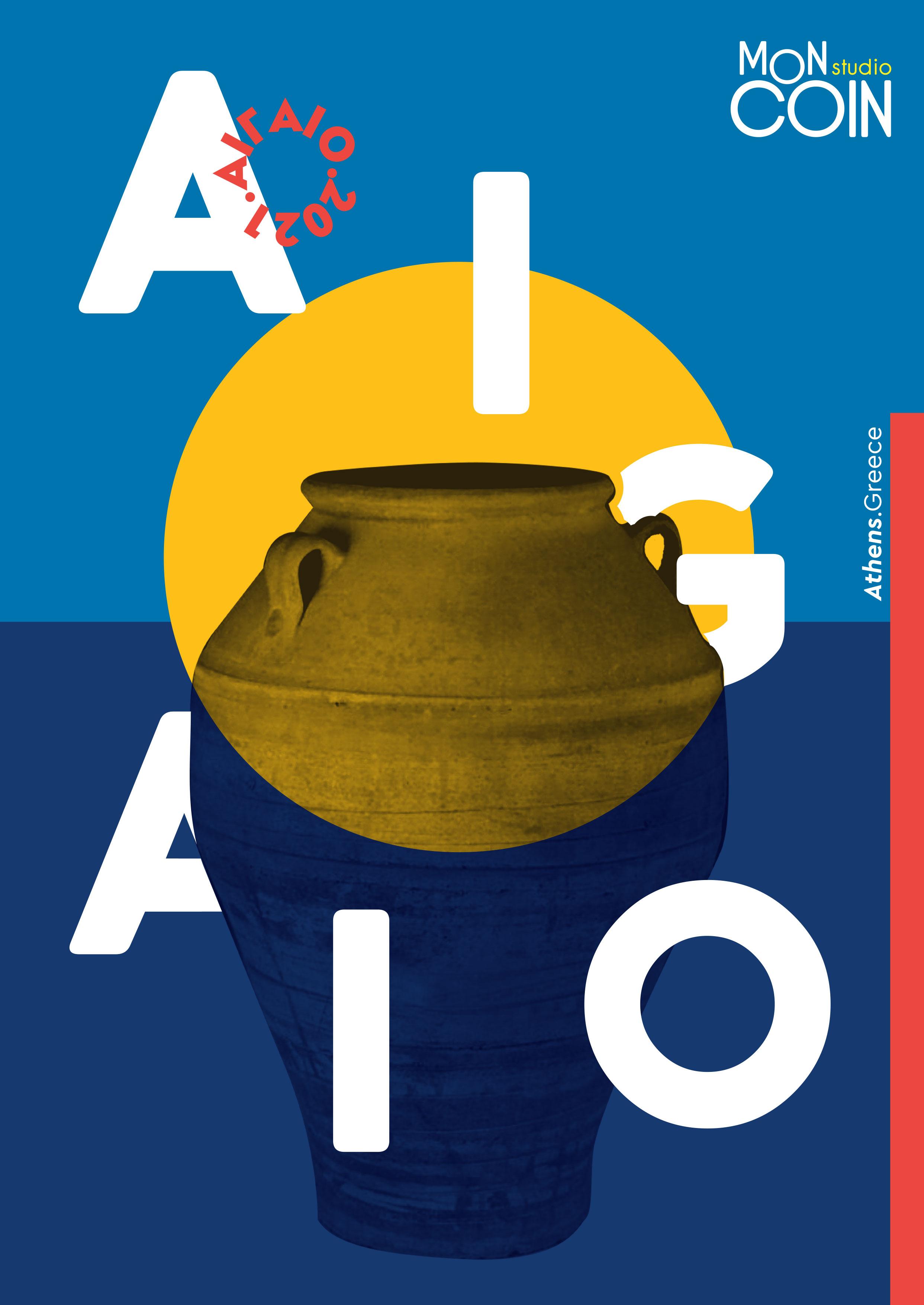 AIGAIO Poster. Courtesy Mon Coin Studio.