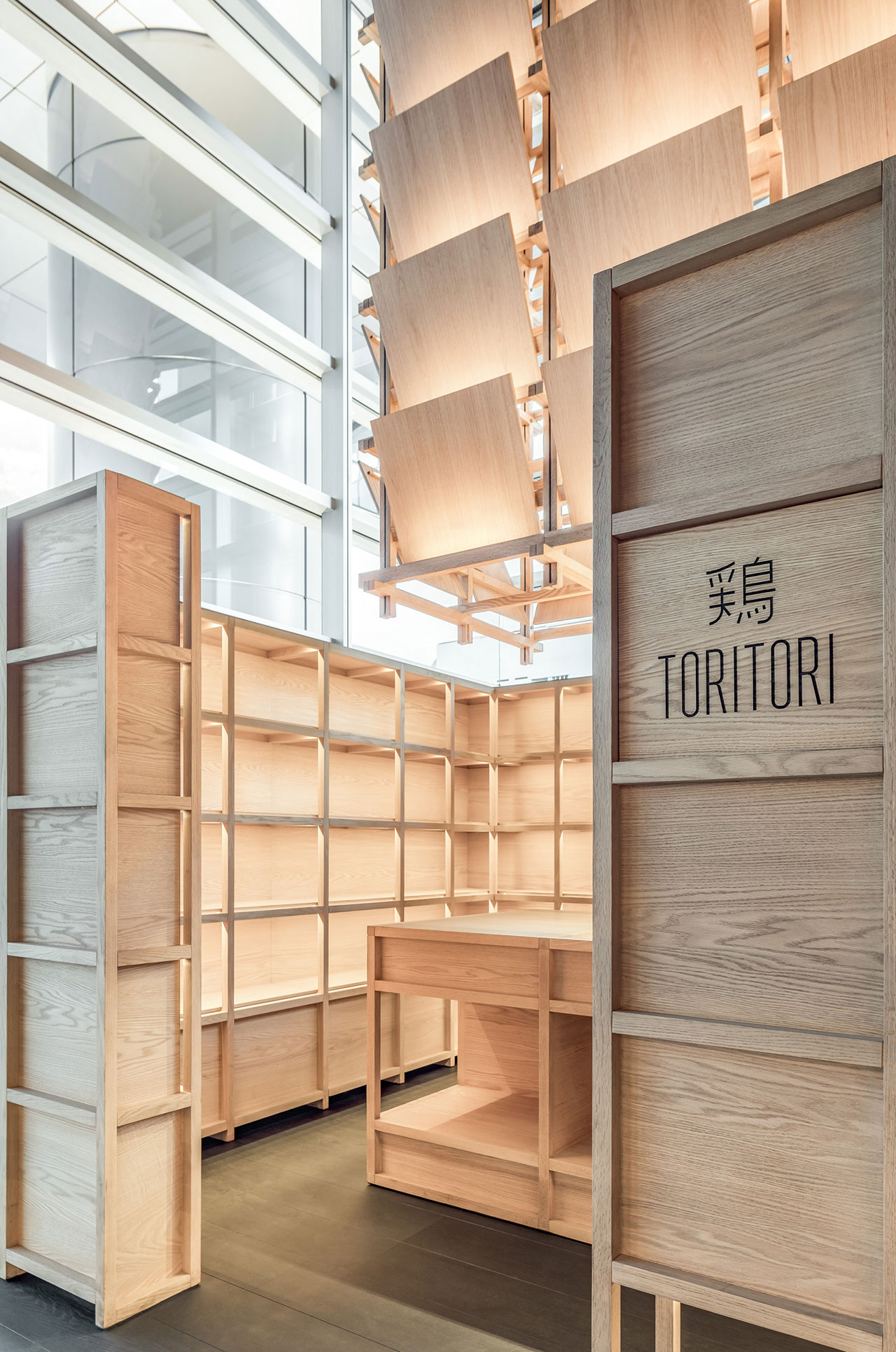 Tori Tori Santa Fe byEsrawe Studio. Photo by Cesar Bejar.