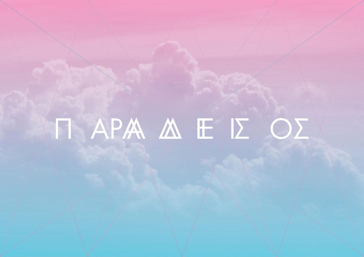 'Paradise' exhibition poster.