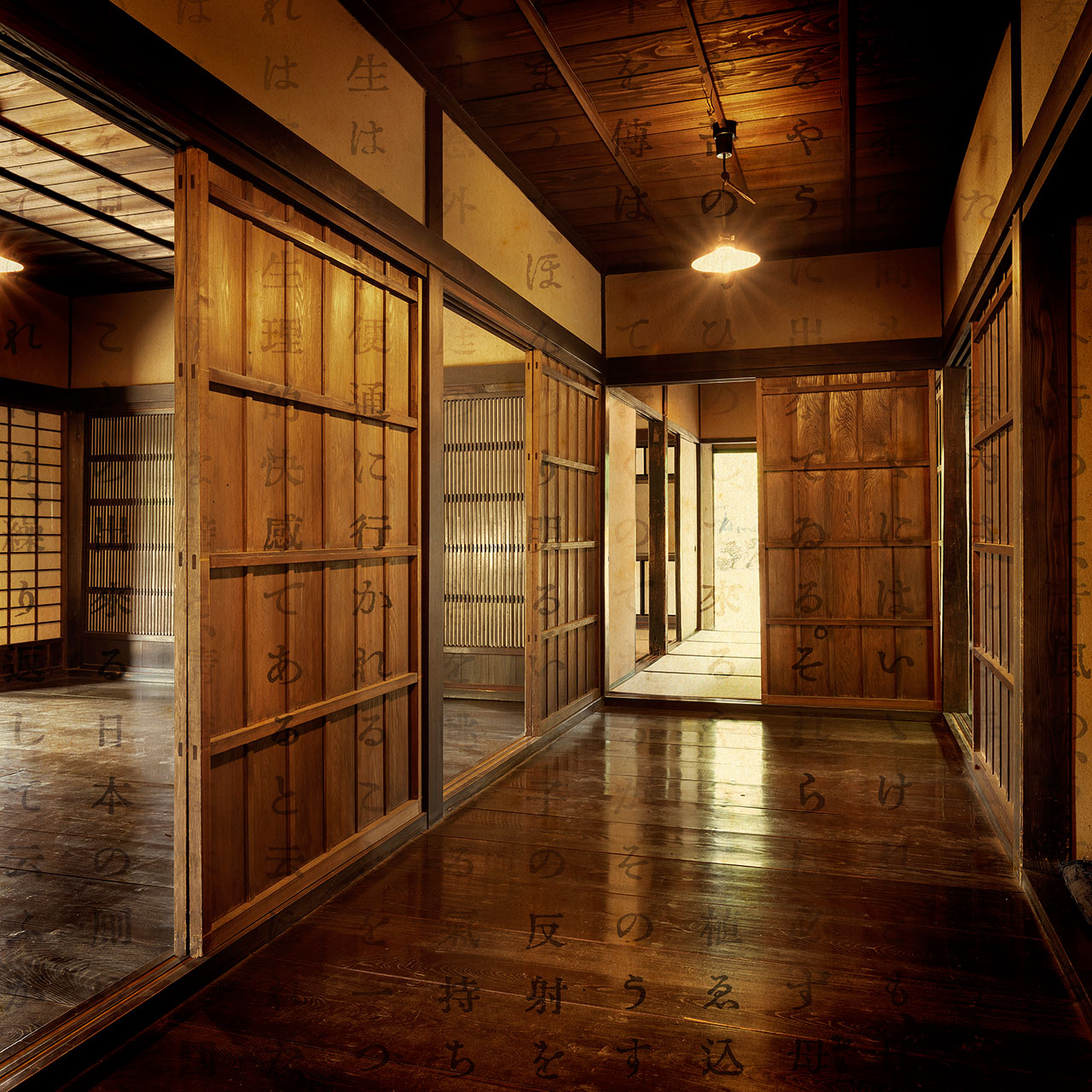 Inês d'Orey, Hachioji House, House of the Leader of the Hachioji Guards, 18th century. Transplanted House from Oiwakecho, restored in 1993. 80x80cm. Photographic Fine Art Print.
