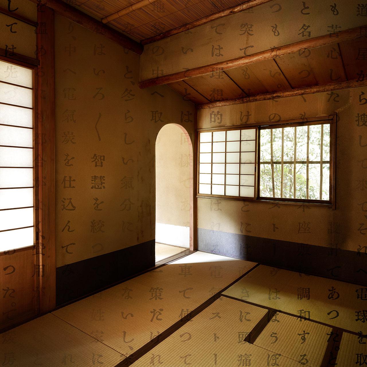 Inês d'Orey,Kosaka House #1.1938, Satagaya. 80x80cm. Photographic Fine Art Print.