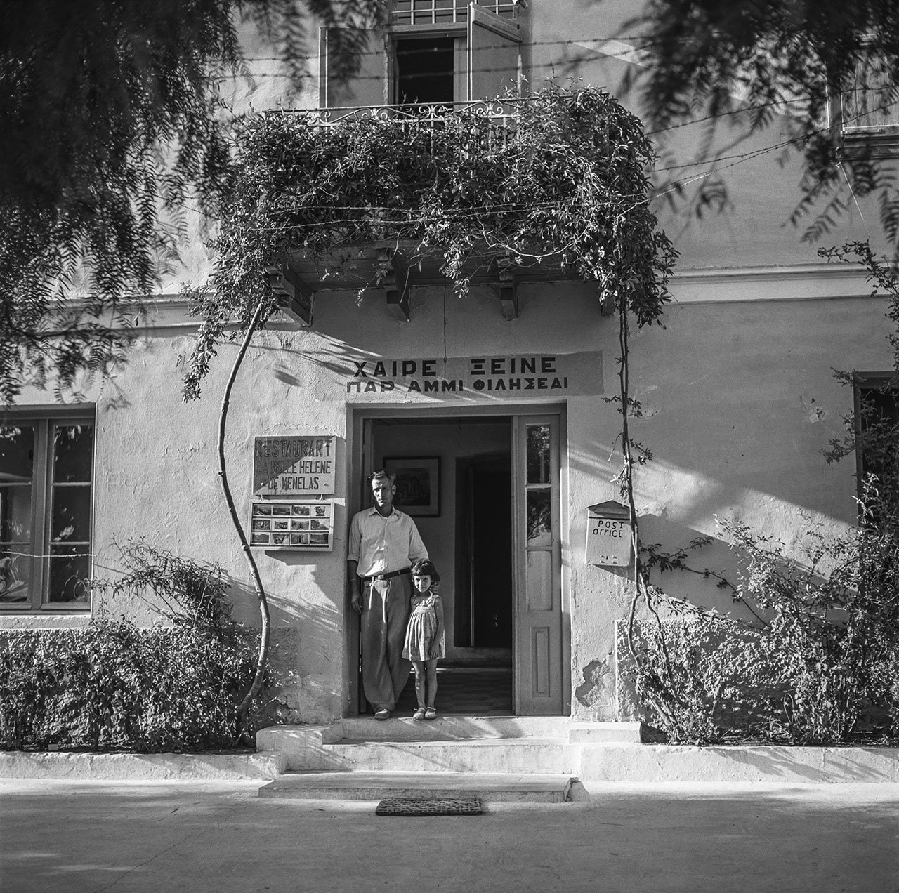 Mycenae 1955. Agamemnon and Panagoula at the Hotel Belle Helene. Photo © Robert McCabe.