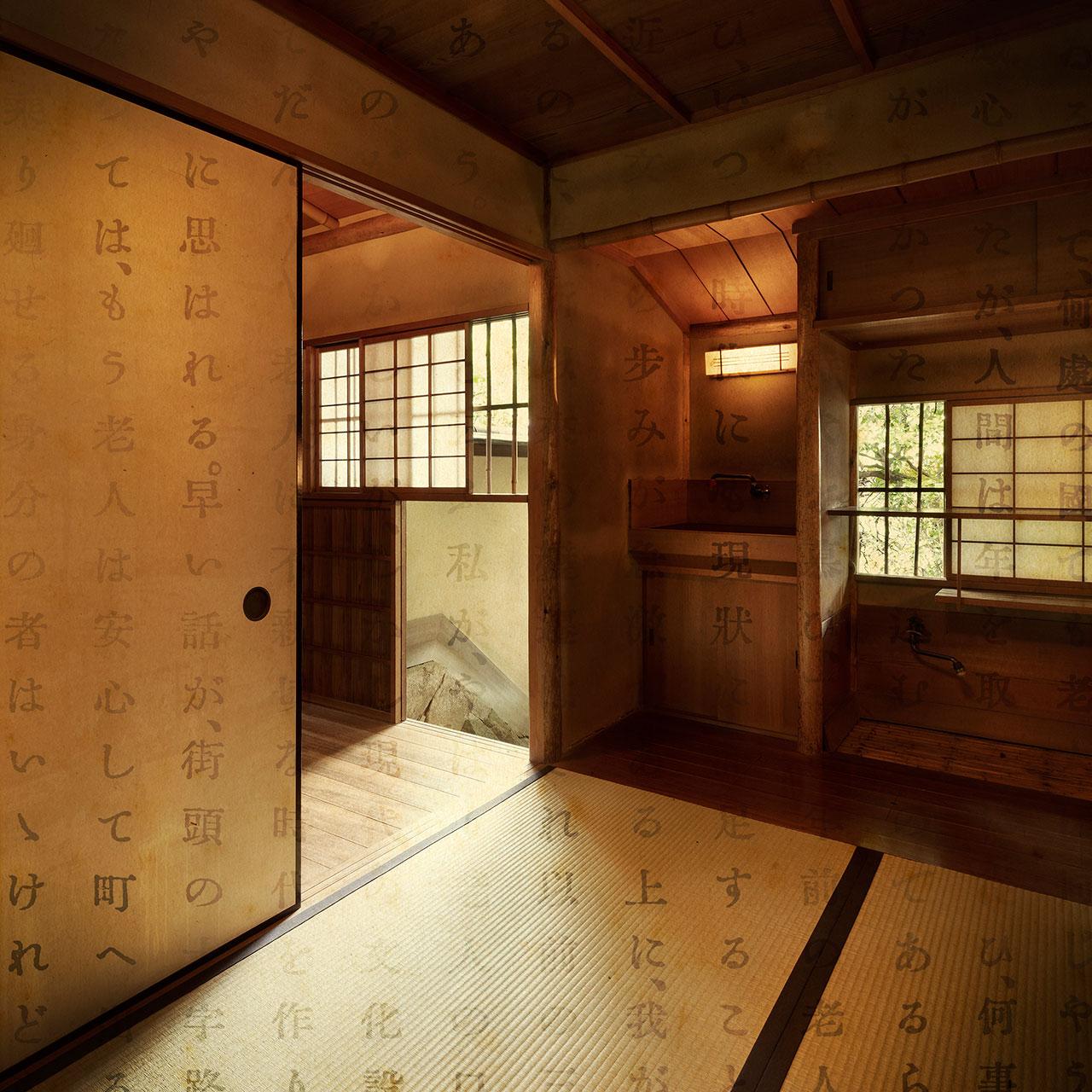 Inês d'Orey,Inomata House #2,1967. Nakano-Ku, By Isoya Yosida & Associates.80x80cm. Photographic Fine Art Print.