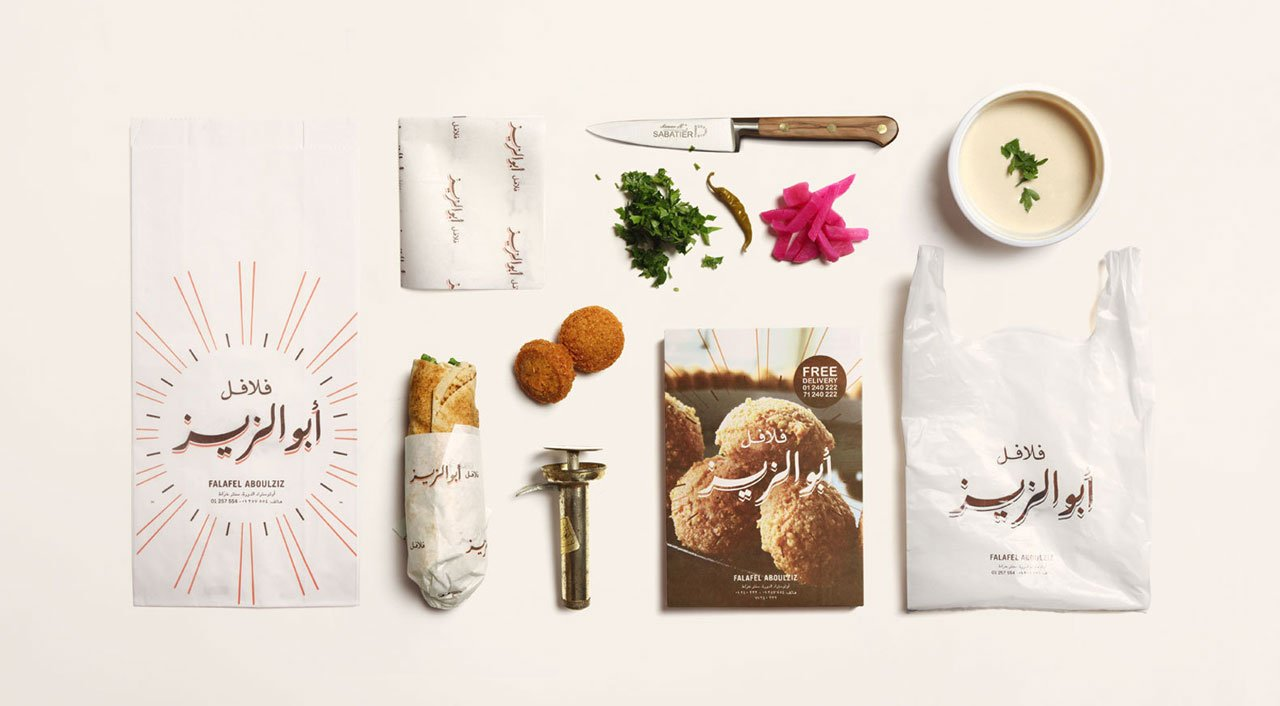 Brand Identity for Falafel Aboulziz by Wondereight.