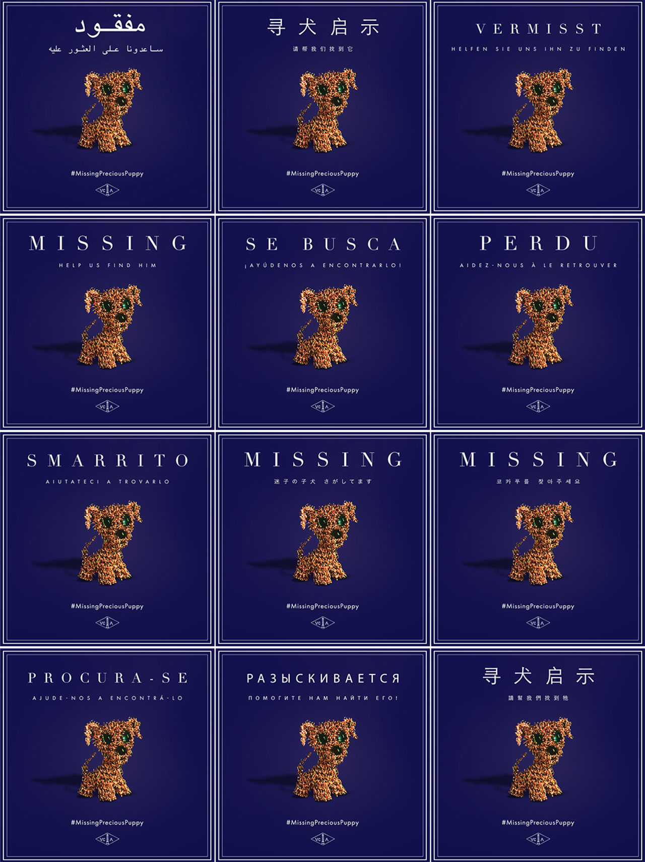 "DOWNLOAD the Precious Puppy's ""MISSING"" poster which you will find at Yatzer.com/MissingPreciousPuppy in your preferred language and SHARE IT with all your friends, remembering to add the dedicated #MissingPreciousPuppy hashtag when you do."