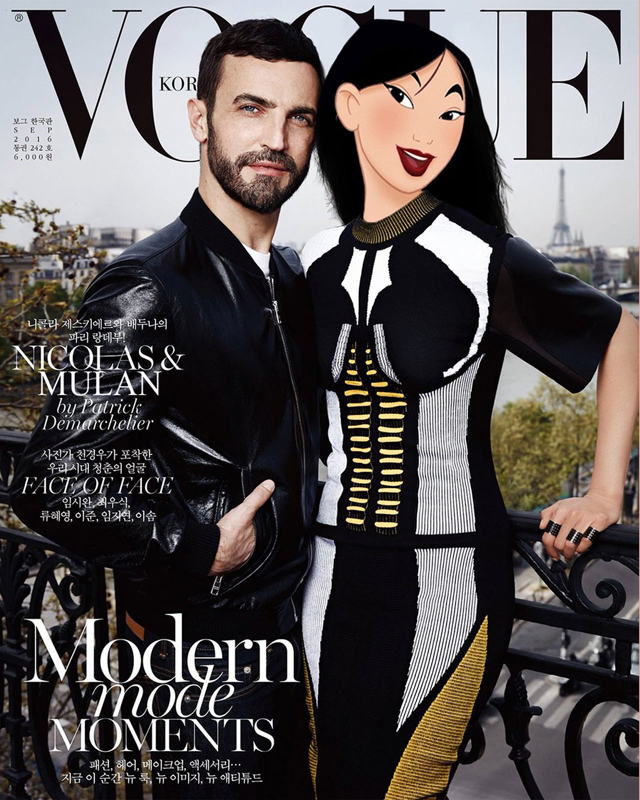 Nicolas Ghesquière and Bae Doona as Mulan in Louis Vuitton from the cover of the September 2016 issue of Vogue Korea. Photographed by Patrick Demarchelier, photo edit by Gregory Masouras.