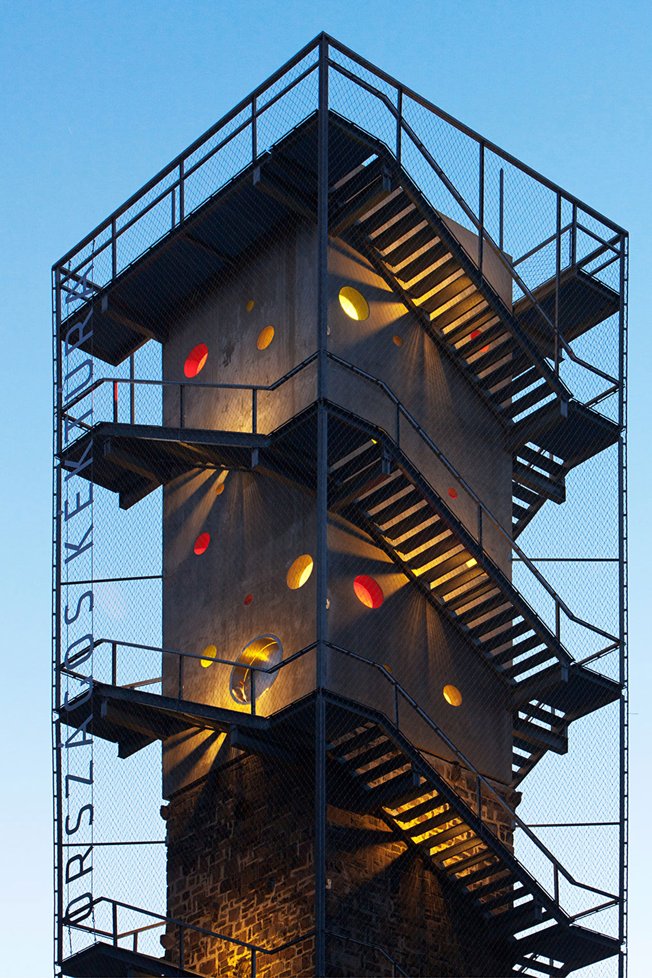 Lookout Tower at Galyateto by Nartarchitects. Photo © Tamas Bujnovszky.