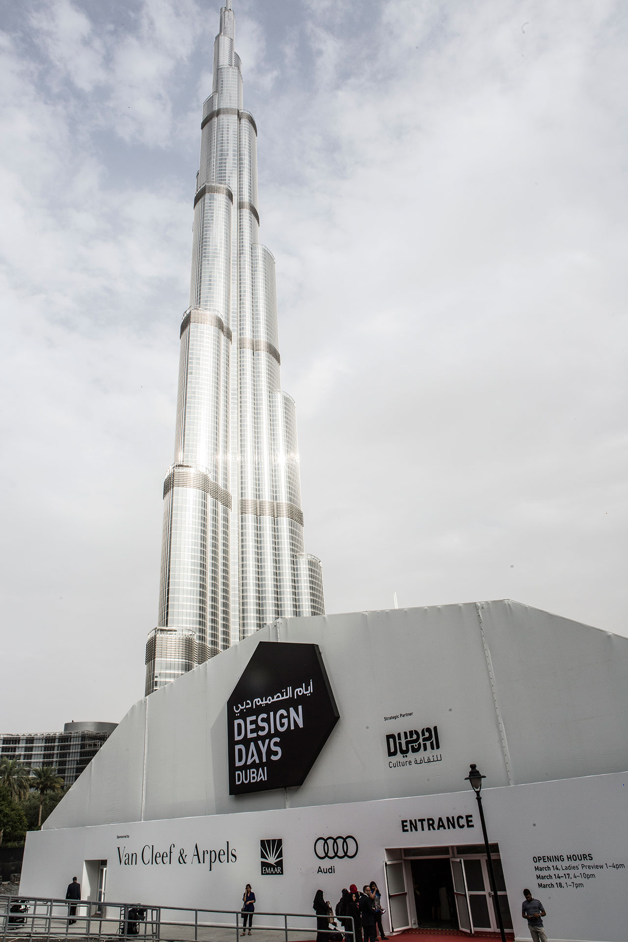 The exterior of The Venue and Burj Khalifa in downtown Dubai. Photo courtesy Design Days Dubai.