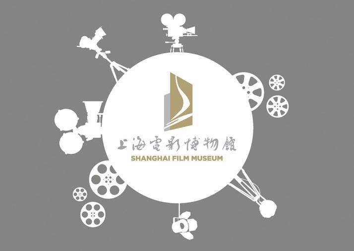 Shanghai Film Museum'sLOGO, © COORDINATION ASIA Ltd.