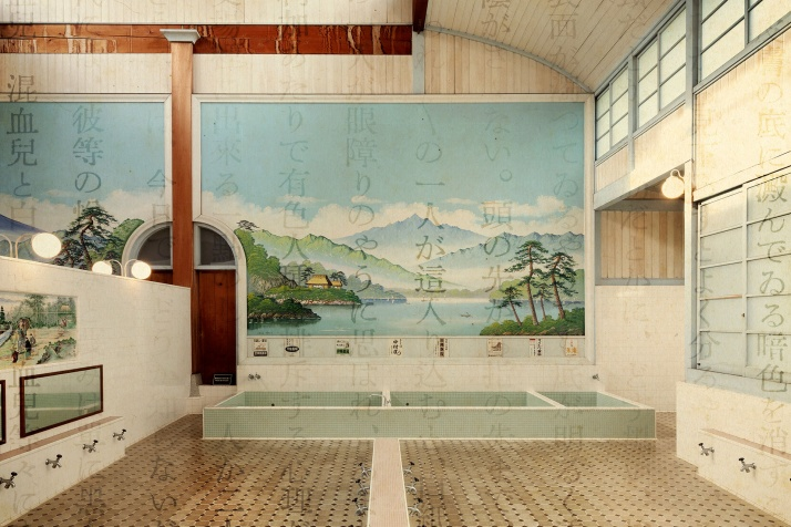 'Do Not Sit Down': Inês d'Orey's Photographic Elegy on Tokyo's Disappearing Architectural Heritage