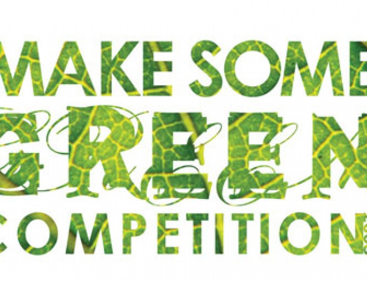 Make Some Green Design Competition 2008