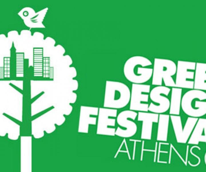Green Design Festival, Athens 2008