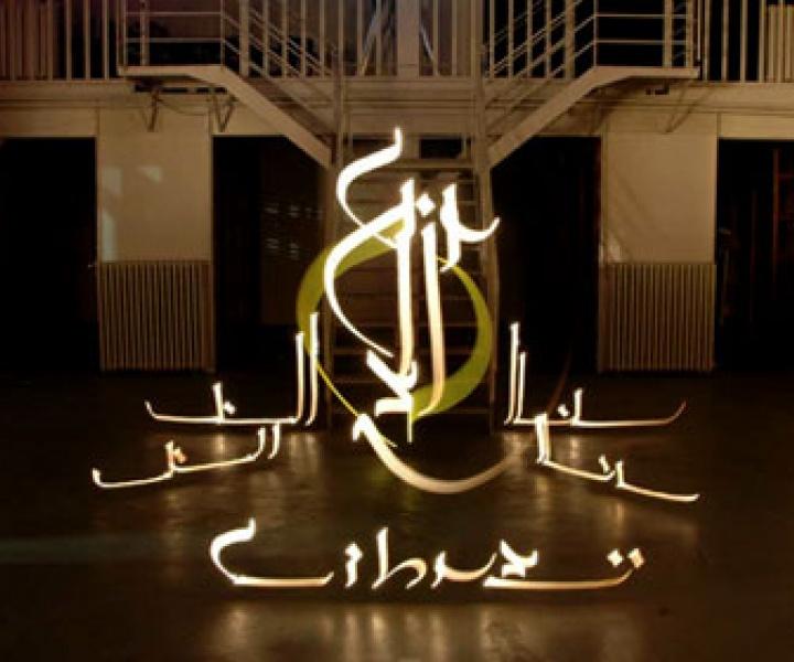 Julien Breton's light Calligraphie