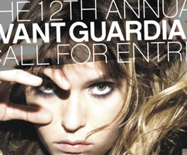The 12th Annual Avant Guardian Project by Surface magazine