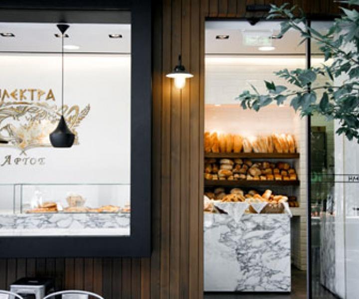 Elektra Bakery by Studioprototype