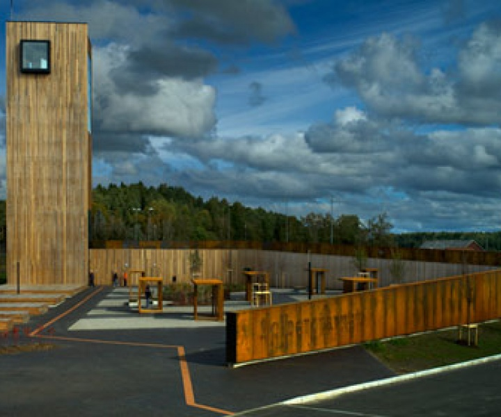 Solberg Tower and Rest Area by Saunders Architecture